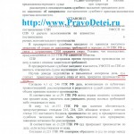 opredeleniesudaSPI01