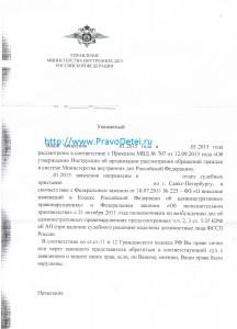 inspektorpodelamnesov002