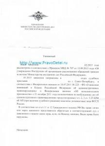 inspektorpodelamnesov003