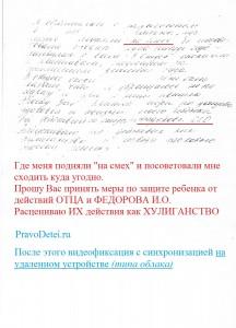 shutka-pribaytka01