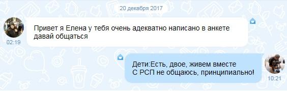 https://pravodetei.ru/wp-content/uploads/2017/12/%D0%A0%D0%A1%D0%9F1-%D0%BF%D1%80%D0%B8%D0%B2%D0%B5%D1%82.jpg